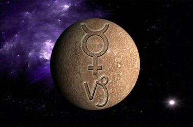 mercury-in-capricorn-2