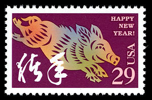 Year of the Boar 2